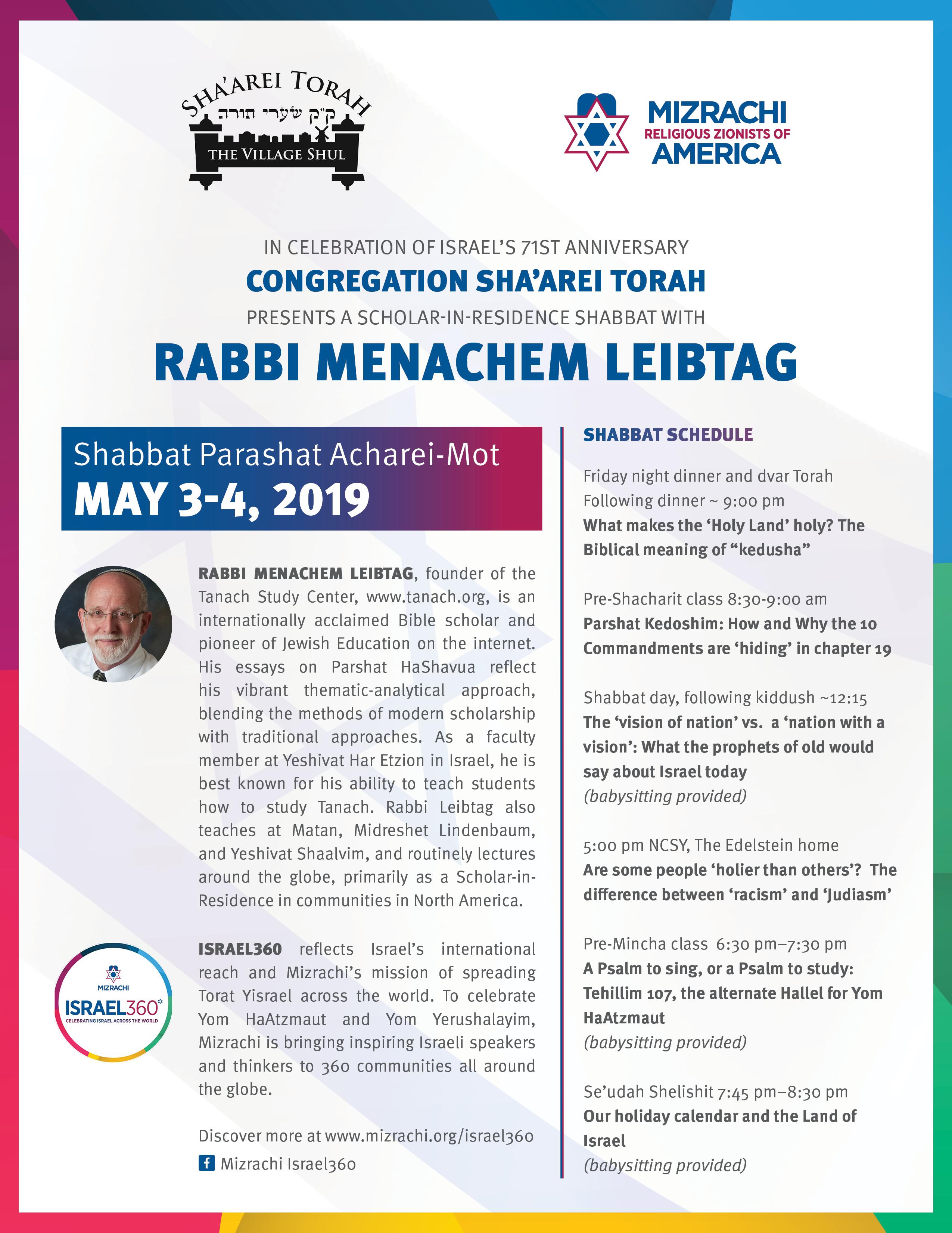 Israel360 – The Communities – World Mizrachi
