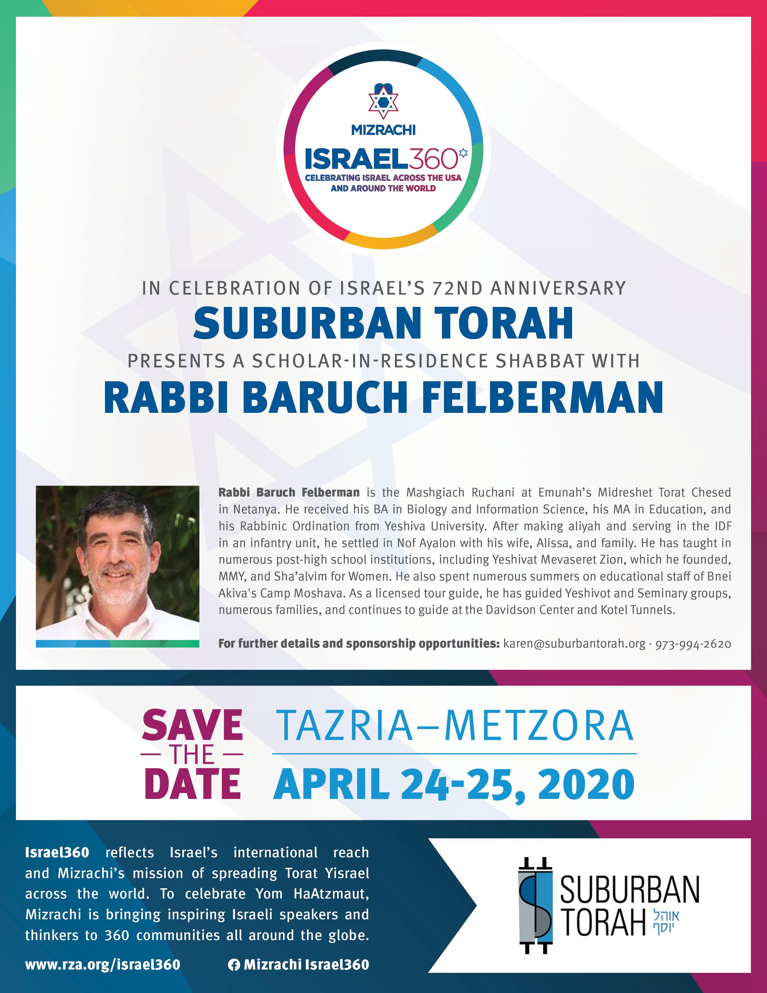 Baruch Fall 2020.Rabbi Baruch Felberman World Mizrachi